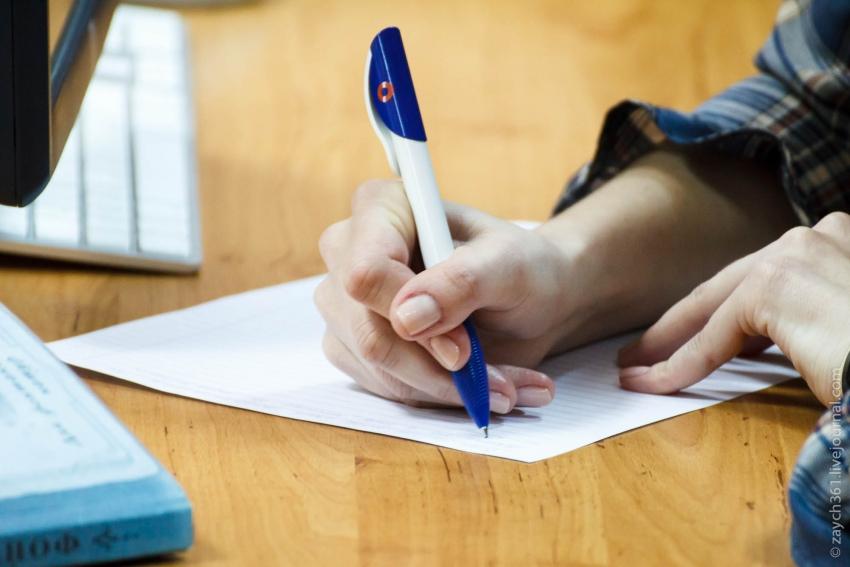Онлайн диктант по абхазскому языку средь учащихся 8 - 9 классов